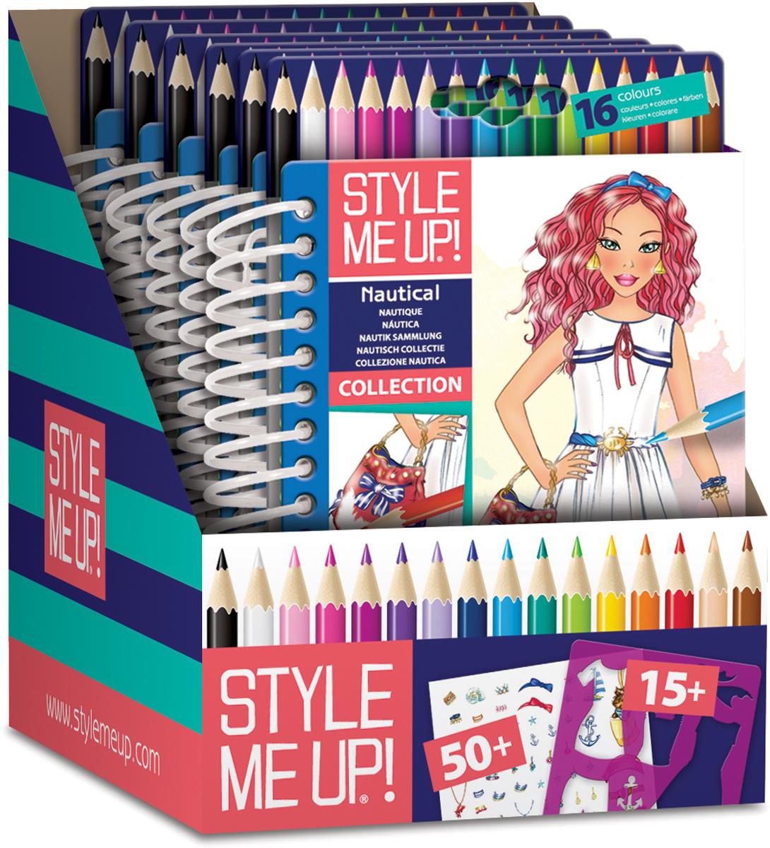 Style Me Up Набор для рисования Скетчбук Морская коллекция