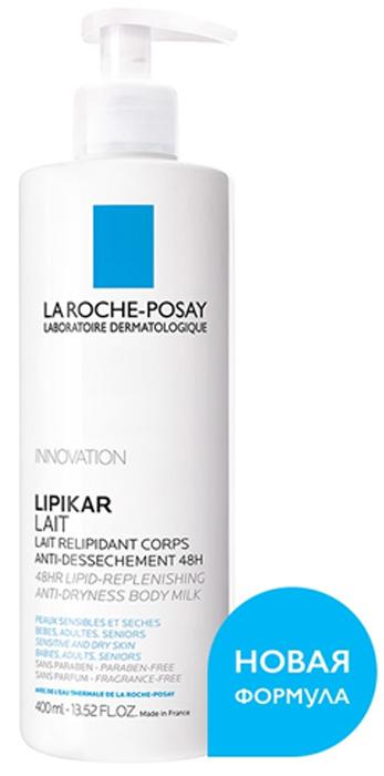 La Roche-Posay Молочко Lipikar, 400 мл roche posay lipikar lait