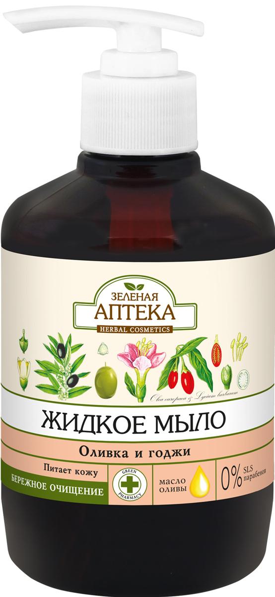 Зеленая Аптека Жидкое мыло Оливка и годжи, 460 мл