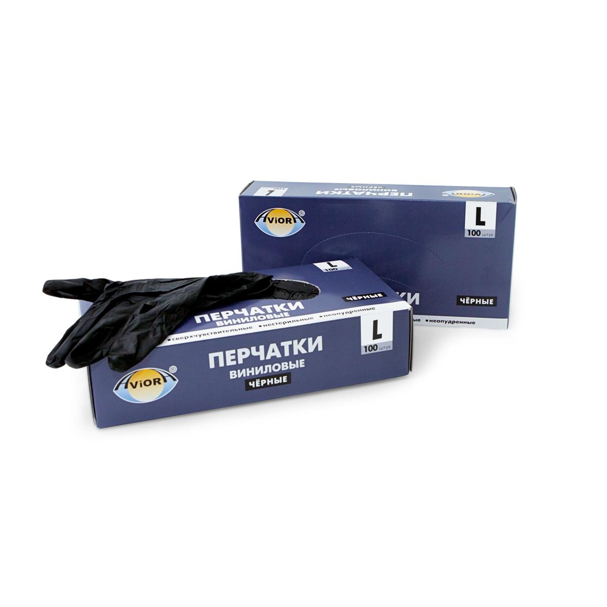 """Перчатки виниловые """"Aviora"""", неопудренные, цвет: черный, размер 9 (L), 100 шт"""