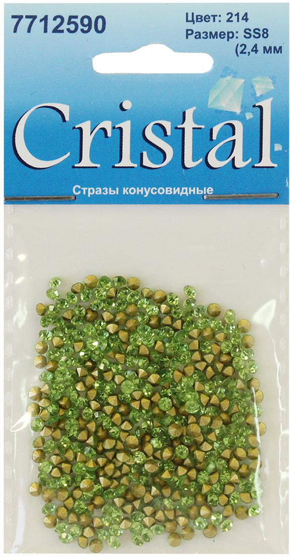 """Стразы конусовидные риволи """"Cristyle"""", цвет: светло-зеленый, 2,5 мм, 432 шт"""