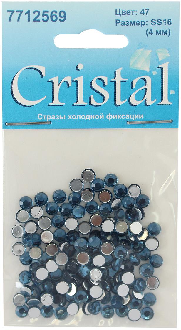 Стразы холодной фиксации Cristyle, цвет: голубой, 3,8 мм, 144 шт стразы холодной фиксации cristyle цвет серый металлик 3 8 мм 144 шт