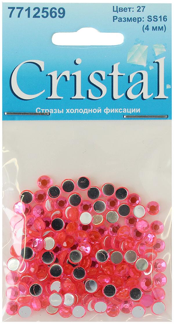 Стразы холодной фиксации Cristyle, цвет: коралловый, диаметр 4 мм, 144 шт стразы холодной фиксации cristyle цвет серый металлик 3 8 мм 144 шт