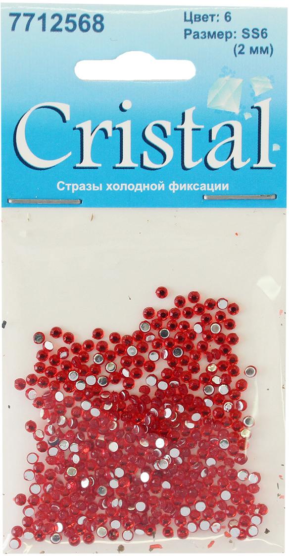 Стразы холодной фиксации Cristyle, цвет: красный, диаметр 2 мм, 432 шт стразы холодной фиксации cristyle цвет серый металлик 3 8 мм 144 шт