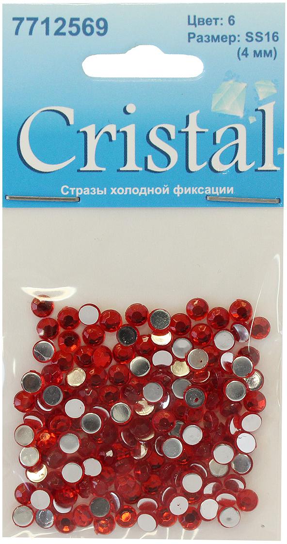 Стразы холодной фиксации Cristyle, цвет: красный, диаметр 4 мм, 144 шт стразы холодной фиксации cristyle цвет серый металлик 3 8 мм 144 шт