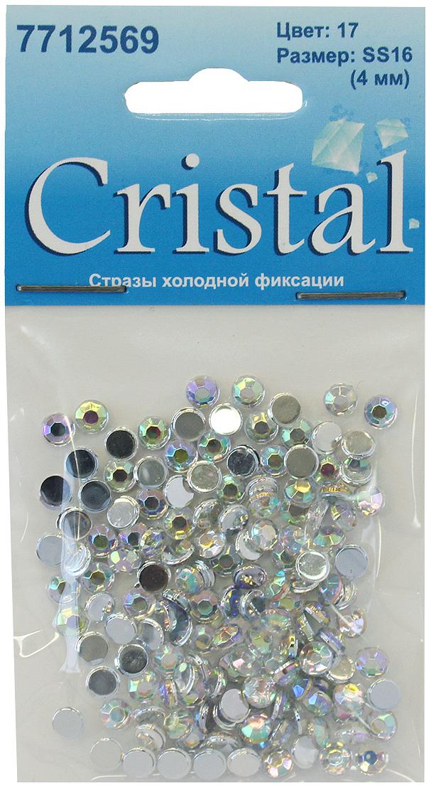 Стразы холодной фиксации Cristyle, цвет: прозрачный, диаметр 4 мм, 144 шт стразы холодной фиксации cristyle цвет серый металлик 3 8 мм 144 шт