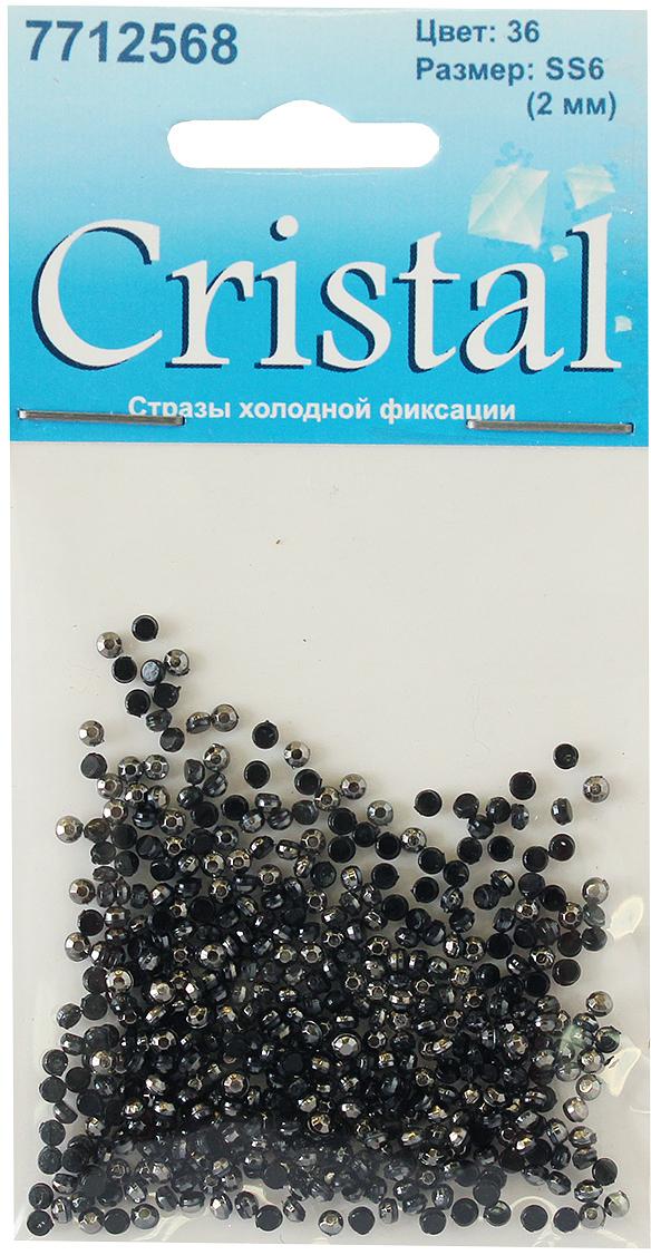 Стразы холодной фиксации Cristyle, цвет: серый металлик, диаметр 2 мм, 432 шт стразы холодной фиксации cristyle цвет серый металлик 3 8 мм 144 шт