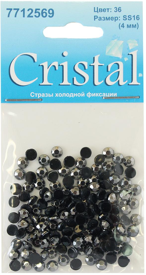 Стразы холодной фиксации Cristyle, цвет: серый металлик, 3,8 мм, 144 шт стразы холодной фиксации cristyle цвет серый металлик 3 8 мм 144 шт