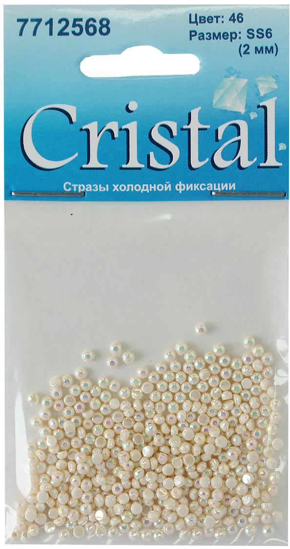 Стразы холодной фиксации Cristyle, цвет: слоновая кость, диаметр 2 мм, 432 шт стразы холодной фиксации cristyle цвет серый металлик 3 8 мм 144 шт