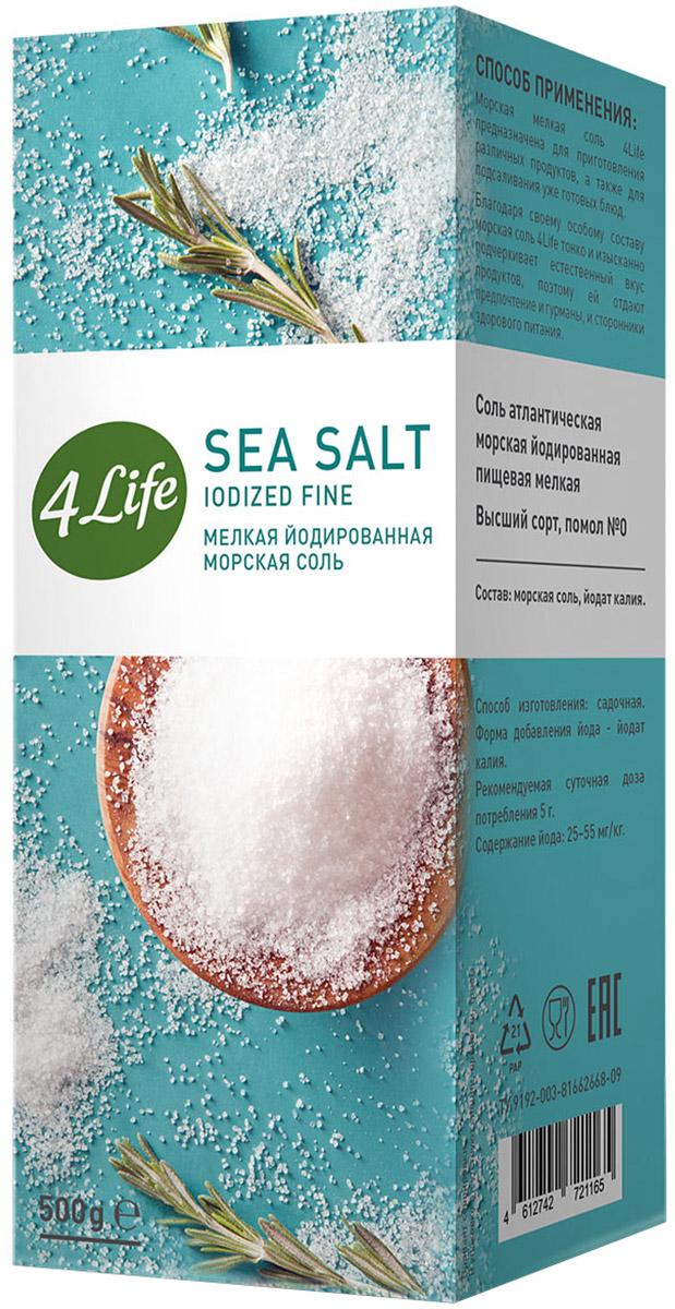 4Life соль морская мелкая йодированная в коробке, 500 г соль setra морская мелкая йодированная 500 г