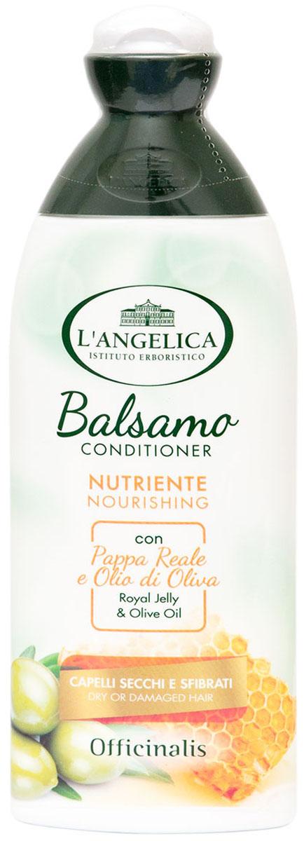 L'angelica Кондиционер питательный для поврежденных волос, с маточным молочком, 250 мл