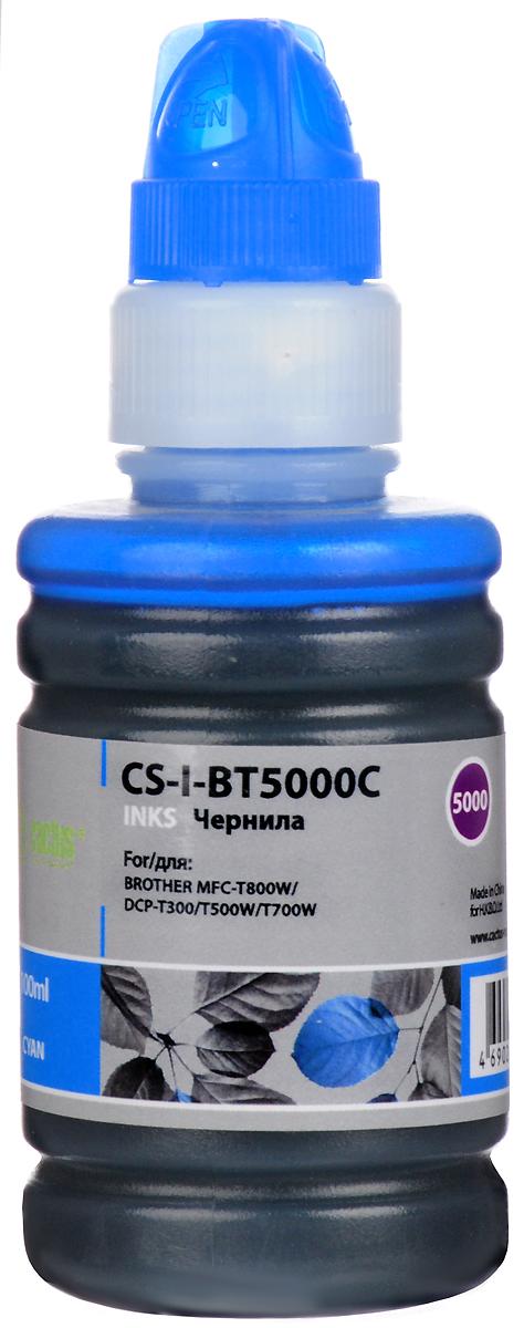 Cactus CS-I-BT5000C, Cyan чернила для Brother DCP-T300/DCP-T500W/DCP-T700W/MFC-T800W