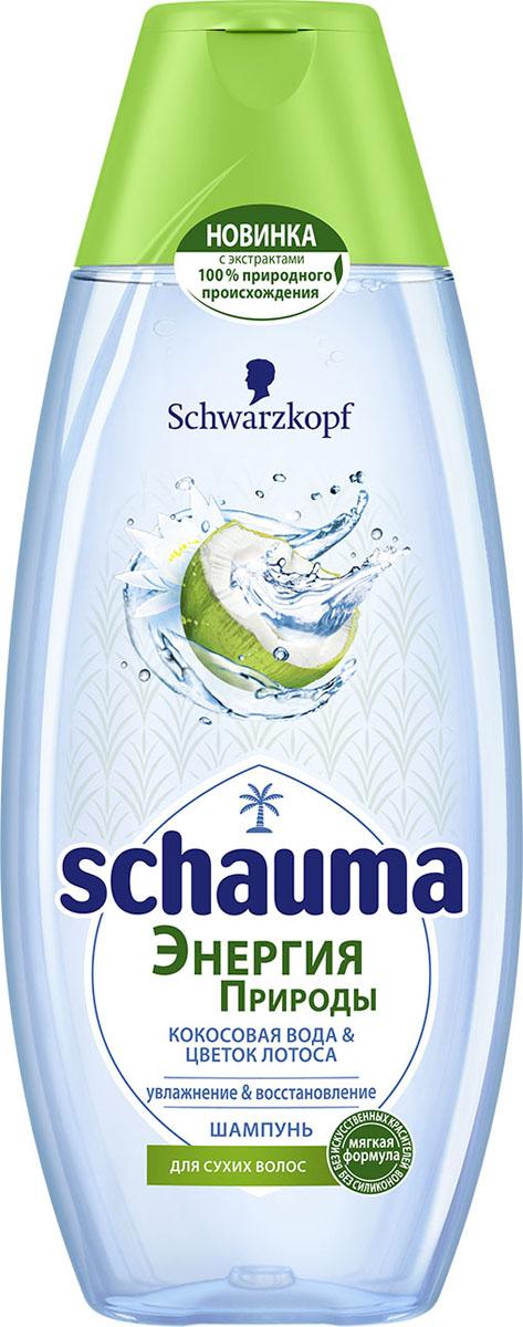 """Schauma Шампунь """"Кокосовая вода. Цветок лотоса"""", 400 мл"""