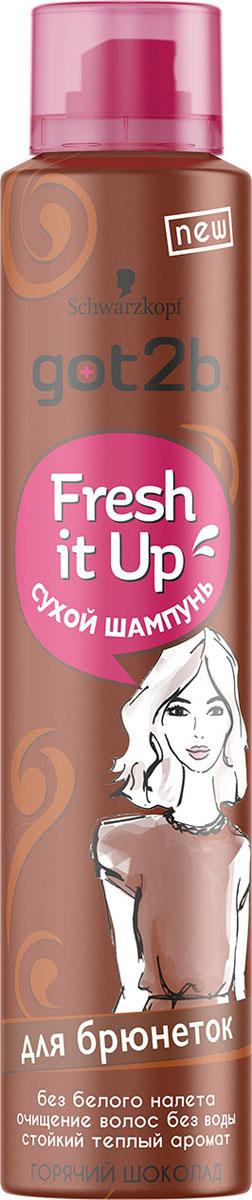 Got2b Fresh it Up Парфюмированный сухой шампунь Для брюнеток. Горячий шоколад got2b fresh it up парфюмированный сухой шампунь объем тропический бриз
