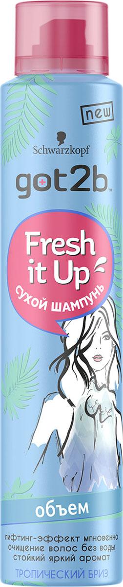 Got2b Fresh it Up Парфюмированный сухой шампунь Объем. Тропический бриз got2b fresh it up парфюмированный сухой шампунь объем тропический бриз