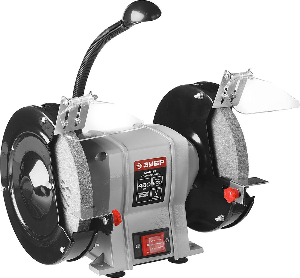 Станок точильный двойной ЗУБР 450 Вт.ЗТШМ-200-450
