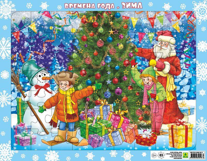 Пазлы новогодние открытки