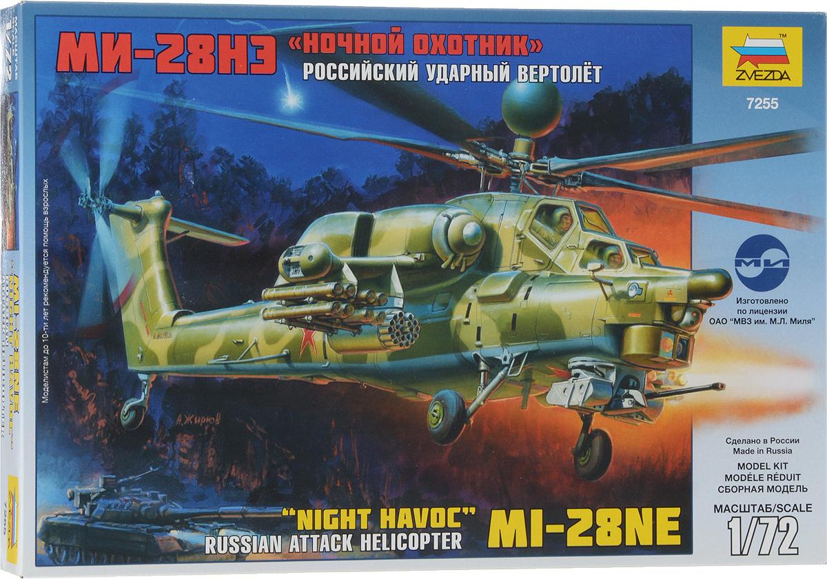 Российский ударный вертолет Ми-28Н. Модель для склеивания николай якубович ударные вертолеты россии ка 52 аллигатор и ми 28н ночной охотник