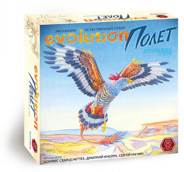 Правильные игры Настольная игра Эволюция Полет