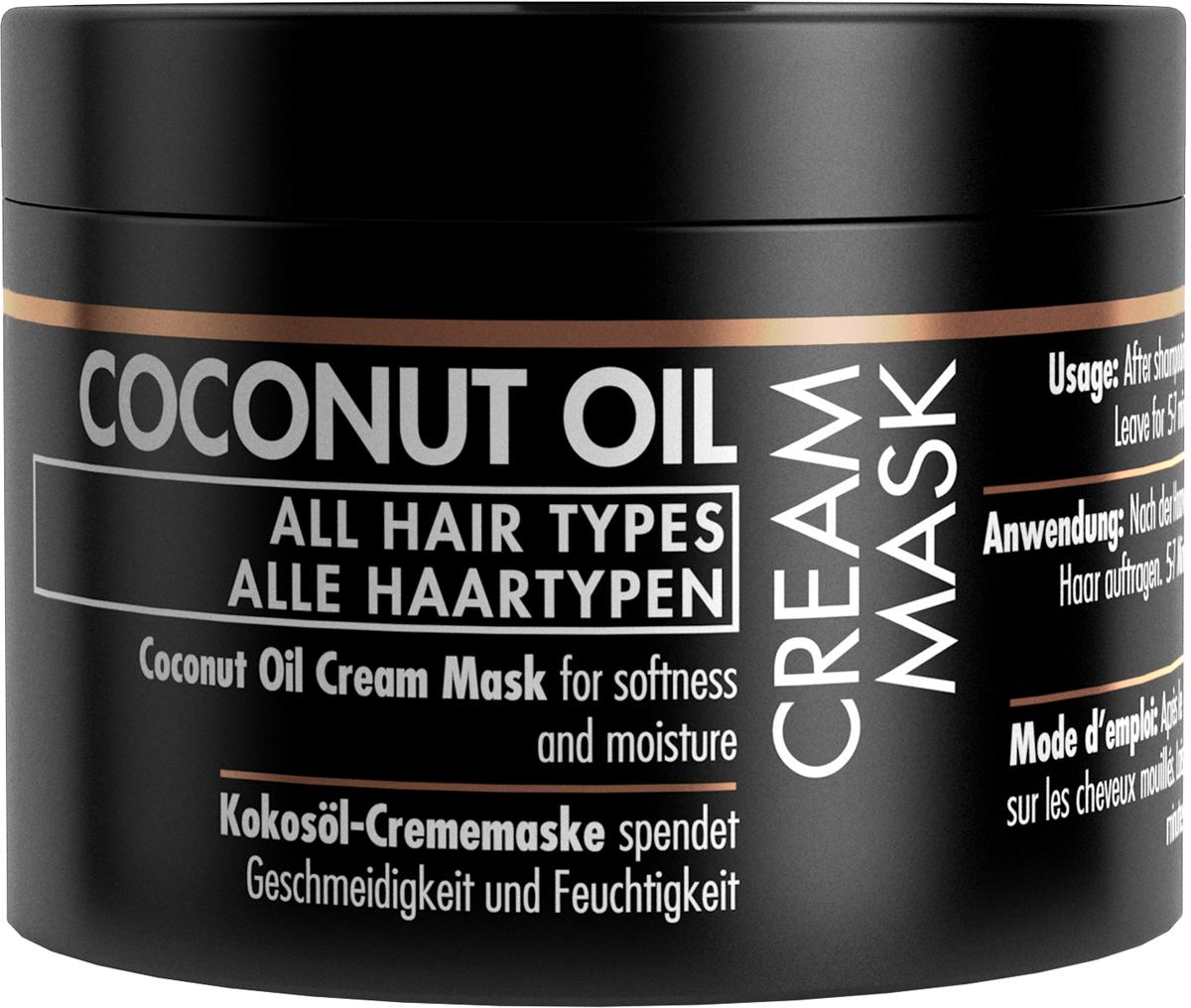 Gosh Маска для волос с кокосовым маслом Coconut Oil, 175 мл
