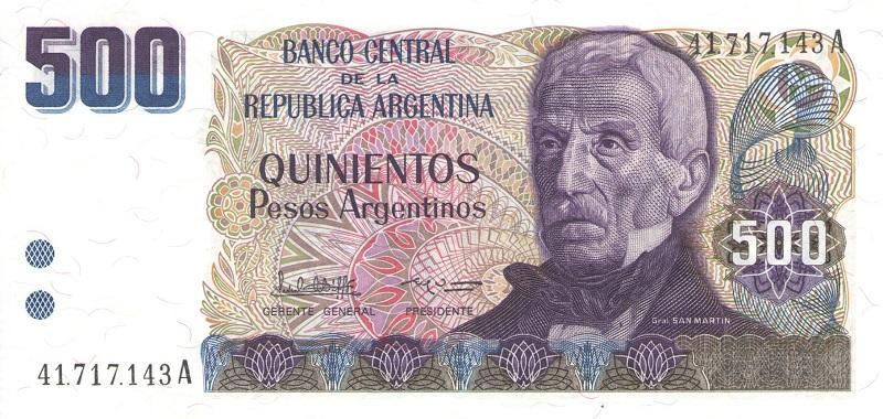 Банкнота номиналом 500 песо. Аргентина, 1984 год банкнота номиналом 500 сирийских фунтов сирия 2013 год
