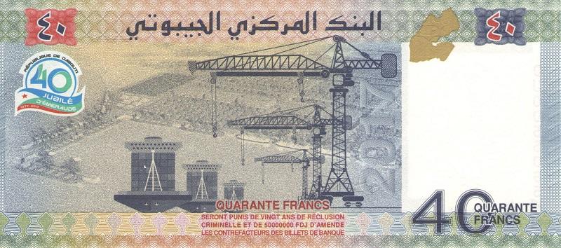Банкнота номиналом 40 франков. Джибути, 2017 год банкнота номиналом 2 кордоба никарагуа 1972 год