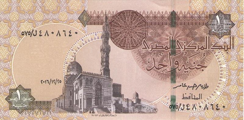 Банкнота номиналом 1 фунт. Египет, 2016 год банкнота номиналом 2 кордоба никарагуа 1972 год