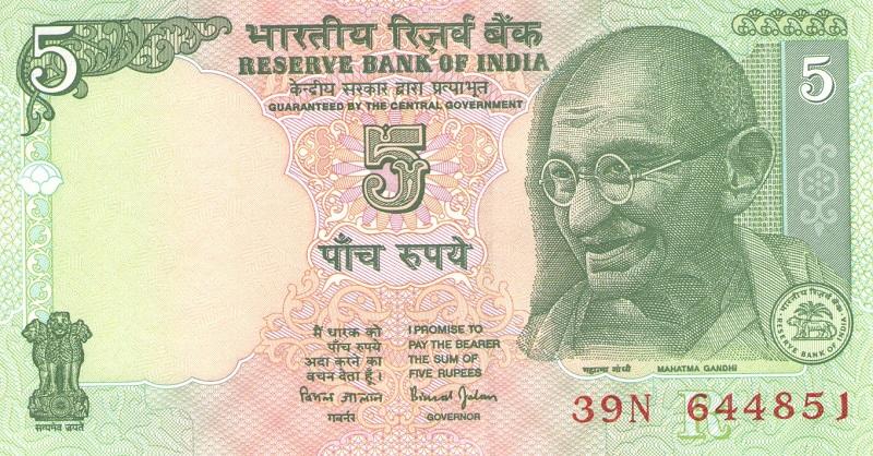 Банкнота номиналом 5 рупий. Литера R. Индия, 2002-2008 годов банкнота номиналом 100 рупий литера e индия 2015 год