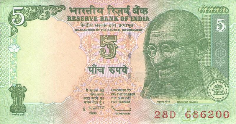 Банкнота номиналом 5 рупий. Литера R. Индия, 2011 года банкнота номиналом 100 рупий литера e индия 2015 год