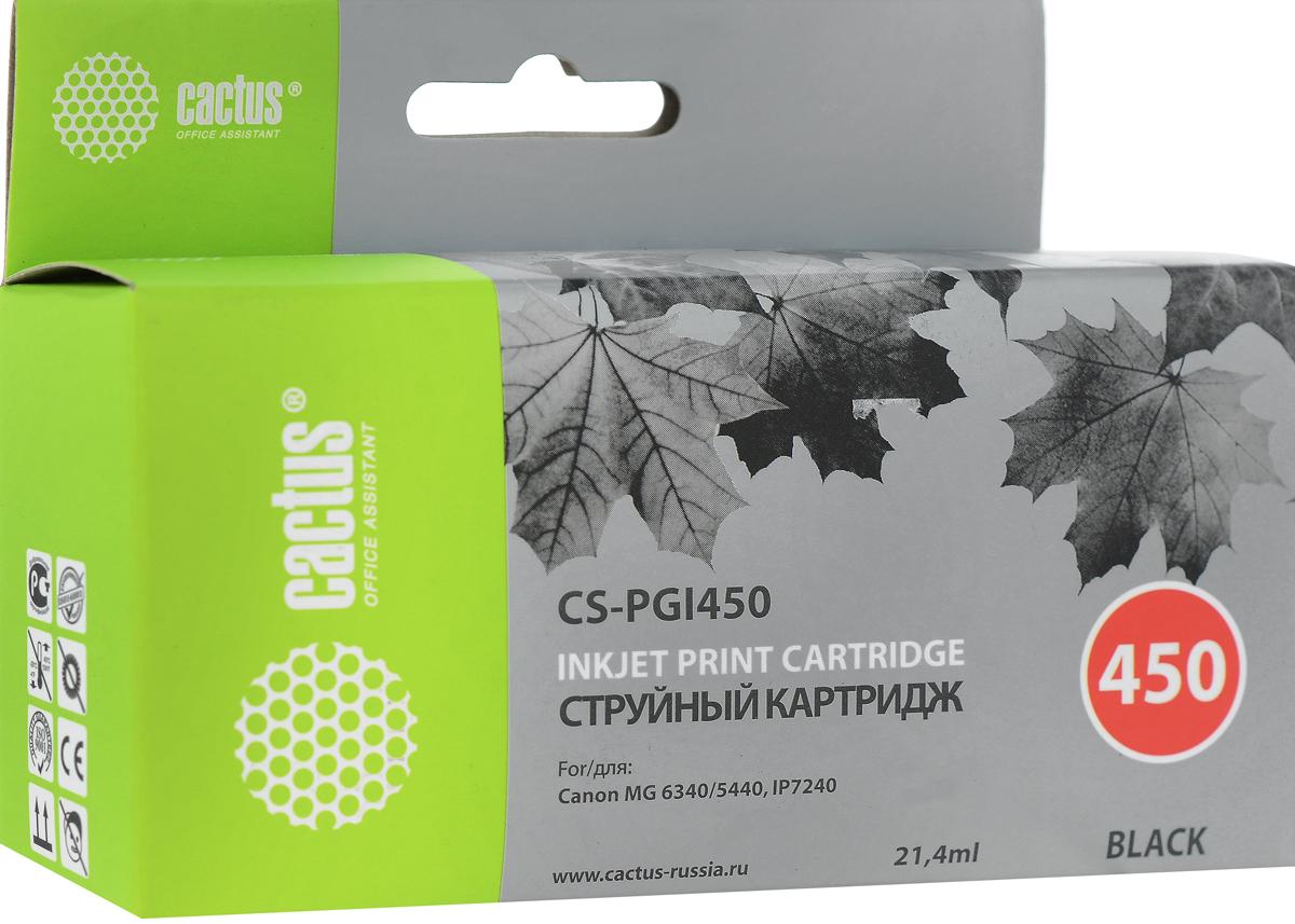 Картридж Cactus CS-PGI450, черный, для струйного принтера