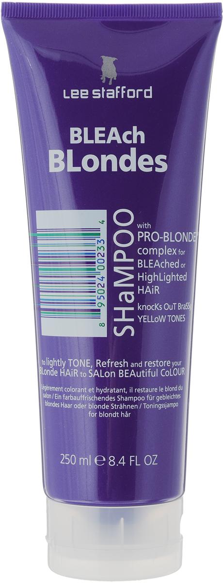 Lee Stafford Шампунь для осветленных волос Bleach Blonde, 250 мл lee stafford everyday blonde shampoo шампунь для осветленных волос для ежедневного применения