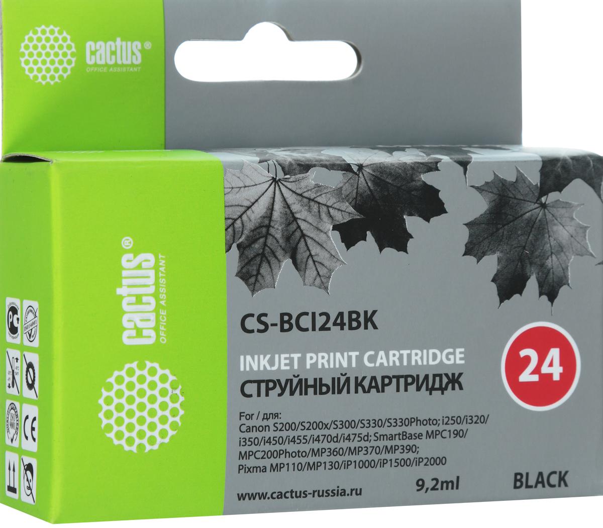 Cactus CS-BCI24BK, Black струйный картридж для Canon S200/ S200x/ S300/ S330/ S330 Photo; i250/ i320 картридж cactus cs bci24bk для canon s200 s200x s300 s330 s330 photo i250 i320 i350 i450 i455 i470d i475d mp110 mp130 mp360 mp370 mp3