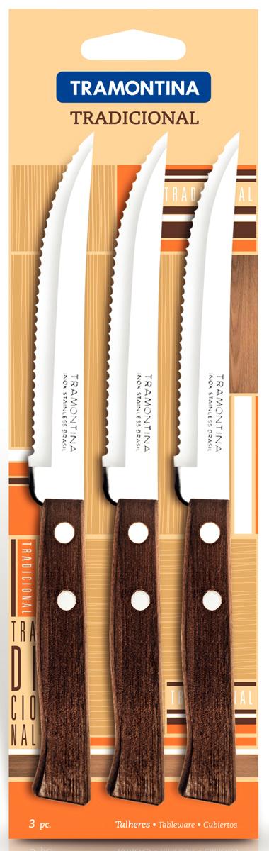 """Набор ножей для мяса Tramontina """"Tradicional"""", длина лезвия 12,5 см, 3 шт"""