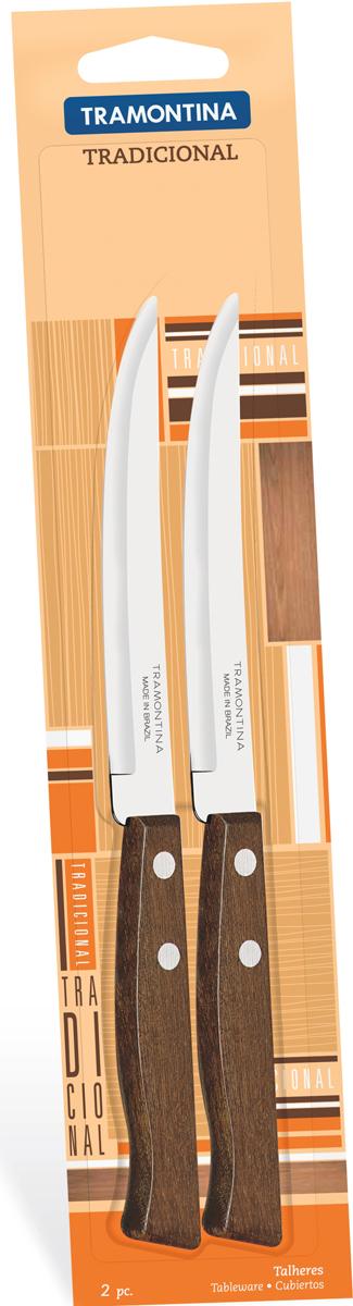 """Набор ножей для мяса Tramontina """"Tradicional"""", длина лезвия 12,5 см, 2 шт"""