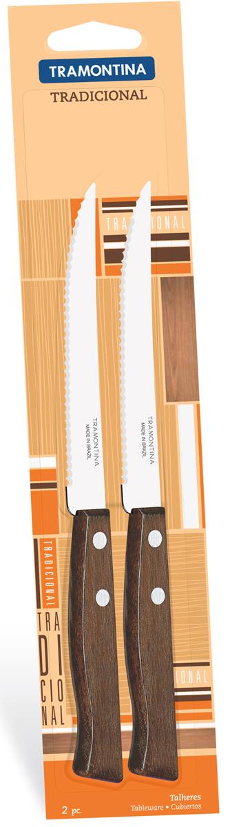 "Нож для мяса Tramontina ""Tradicional"", длина лезвия 12,5 см, 2 шт"