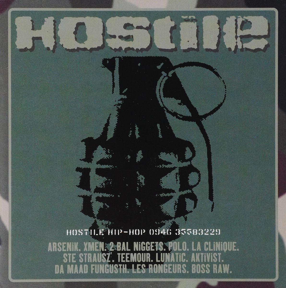 Hostile Hip Hop javk mckinney hostile takeover