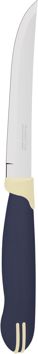 """Нож универсальный Tramontina """"Multicolor"""", цвет: синий, длина лезвия 12,5 см, 2 шт. 23527/215-TR"""