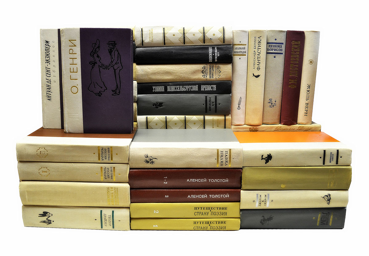 """Серия """"Библиотека Лениздата"""" (комплект из 45 книг)"""