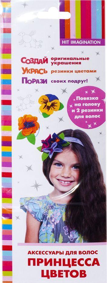 Hit Imagination Набор для творчества из фетра Украшения для волос HIT08 набор из фетра совы 11051907 6 шт цв микс