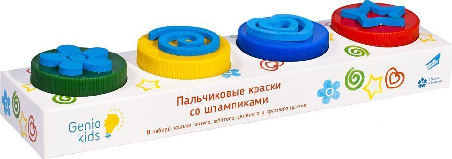 Genio Kids Пальчиковыекраскисоштампиками 4 цвета TA1400TA1400Краски пальчиковые со штампами от Genio Kids разработаны специально для рисования пальчиками или ладошками для детей.Краски идеально подходят для раннего обучения цветам, развития тонкой моторики, тактильного восприятия. Перед применением краски рекомендуется перемешать, при необходимости разбавить теплой водой. После использования плотно закрыть баночки и вымыть руки. При попадании краски в глаза или рот - промыть водой. Краски нетоксичны, безопасны при использовании по назначению. Набор с пальчиковыми красками 4 цвета (красный, синий, желтый, зеленый) по 25 мл в банках со штампами.