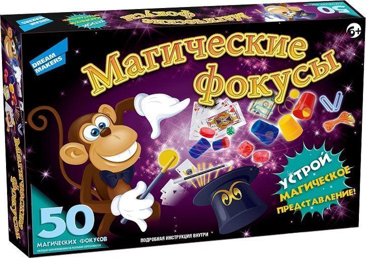 Настольная игра Dream Makers Магические фокусы настольная игра dream makers мои первые игры 8005h