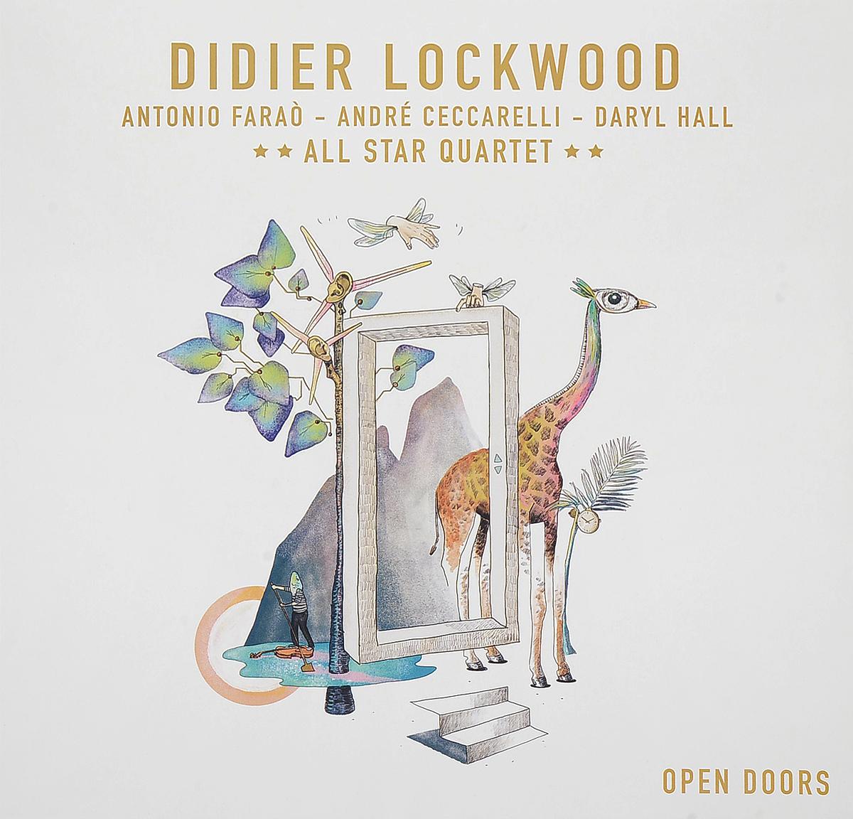 Дидье Локвуд Didier Lockwood. Open Doors (2 LP) open doors and three novellas
