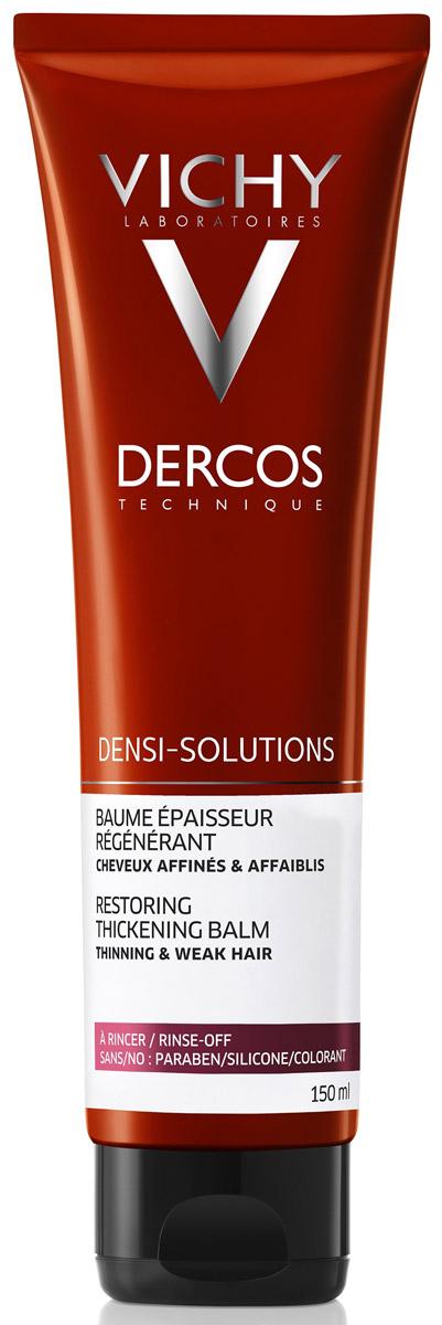 Vichy Densi-Solutions Бальзам уплотняющий для истонченных и ослабленных волос, 150 мл