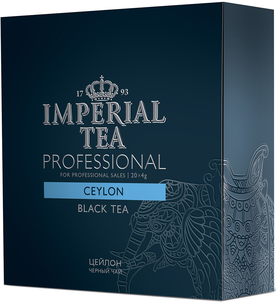 Императорский чай Professional Цейлон, 20 шт императорский чай классический индийский 100 шт