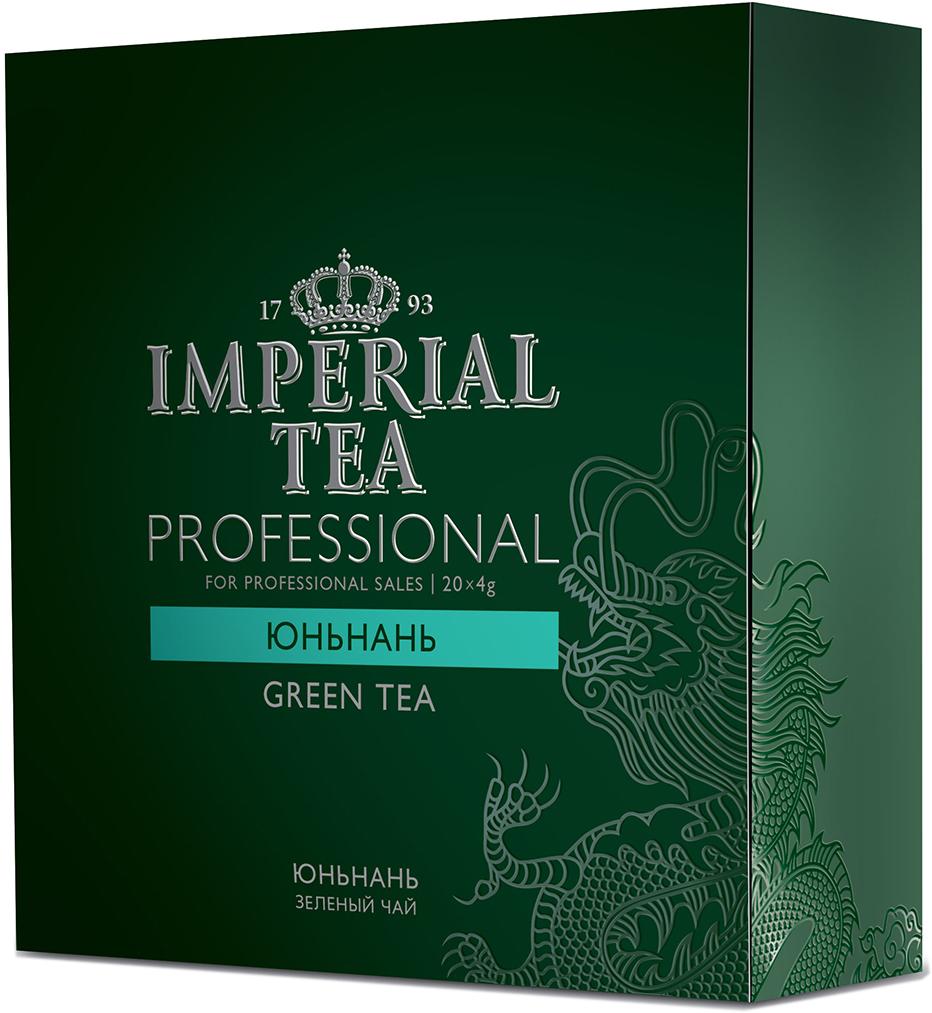 Императорский чай Professional Юньнань, 20 шт императорский чай классический индийский 100 шт