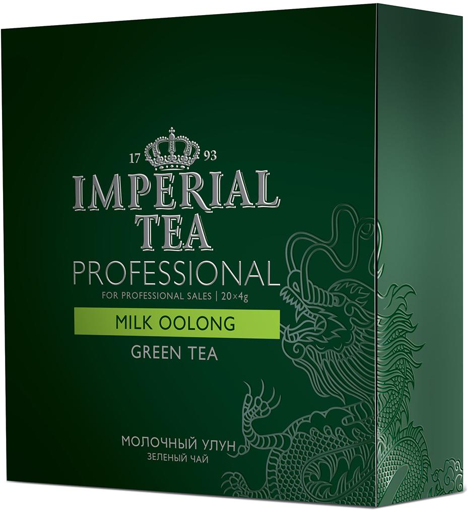 все цены на Императорский чай Professional Молочный Улун, 20 шт онлайн