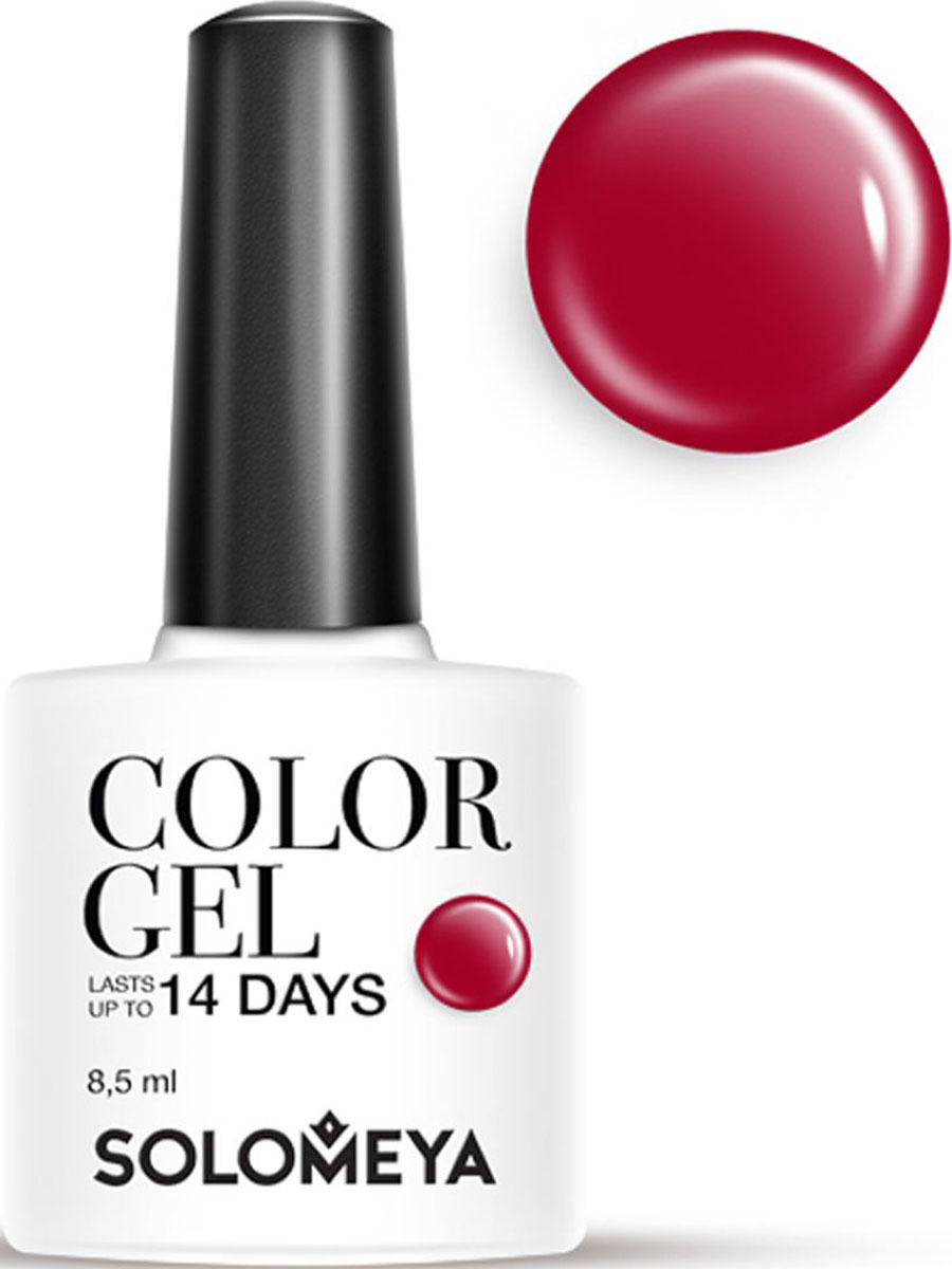 Фото - Solomeya Гель-лак Color Gel, тон Cerise SCG150 (Светло-вишневый), 8,5 мл solomeya гель лак color gel тон kelly scg119 келли 8 5 мл