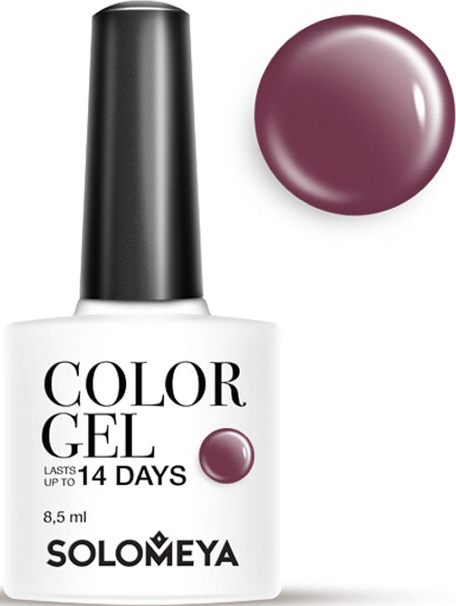 Solomeya Гель-лак Color Gel, тон Red-Violet SCG162 (Красно-фиолетовый), 8,5 мл