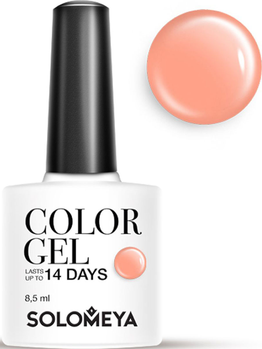 Solomeya Гель-лак Color Gel, тон Peach SCG028 (Персик), 8,5 мл solomeya гель лак color gel тон marishka scg144 маришка 8 5 мл
