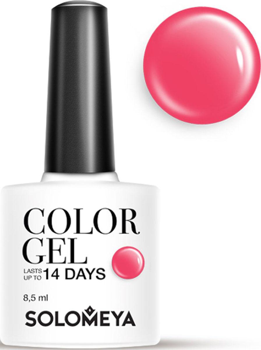 Solomeya Гель-лак Color Gel, тон Merlot SCG062 (Мерло), 8,5 мл solomeya гель лак color gel тон marishka scg144 маришка 8 5 мл